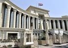 «الدستورية» تبطل أحقية أمين التفليسة تأجير العقارات من الباطن
