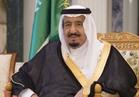 عاجل| إعفاء الأمير متعب بن عبدالله وتعيين خالد بن عياف وزيرا للحرس الوطني