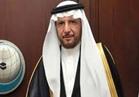 التعاون الإسلامي تدين الصاروخ الحوثي على الرياض
