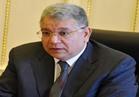 »تعليم النواب« تبدأ مناقشه قانون بإنشاء وكالة فضاء مصرية