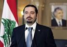 الحريري: حادث بئر العبد الإرهابي كشف زيف التستر وراء الدين لارتكاب أبشع الجرائم