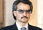 تفاصيل أول «قضية فساد» في حياة الوليد بن طلال