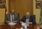 """شعبة الاستثمار العقاري توقع بروتوكول تعاون مع اتحاد المقاولين للمشاركة في ملتقى """"بناة مصر"""""""