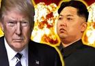 مسئول أمريكي: واشنطن قد تضطر للتعامل بمفردها ضد بيونج يانج