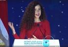بالفيديو .. المصرية غادة والي: الفراعنة أول من خلقوا التواصل بالعالم
