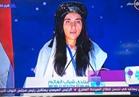 بالفيديو.. الفتاة الأيزيدية «لمياء» تروي قصة بيعها بسوق الجواري من قبل «داعش»