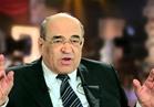 الفقي: الخيار العسكري لحل أزمة سد النهضة ليس أمراً سهلاً