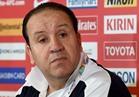 مدرب تونس: متفائل رغم وقوعنا في مجموعة قوية بالمونديال