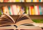 الدنمارك تفتح مكتباتها ليلا للتشجيع على القراءة