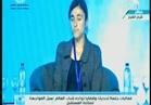 كلمة مؤثرة لأيزيدية ناجية من «داعش» تُبكي سيدات منتدى شباب العالم |فيديو