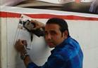 صور  أهالي حلوان يشاركون في توقيع استمارات «كلنا معاك من أجل مصر»
