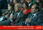رئيس الوزراء: مصر تسير بخطى سريعة على طريق التنمية الشاملة