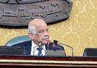 """النواب يؤجل الموافقة على تعديلات قانون """"أكاديمية الشرطة"""""""