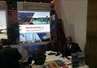 محافظة البحر الأحمر تشارك ببورصة لندن السياحية الدولية WTM
