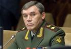 رئيس الأركان الروسي: جربنا في سوريا نماذج أسلحة حديثة