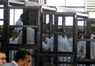 """المحكمة تستكمل سماع أقوال شهود الإثبات في """"اعتصام رابعة"""""""