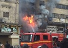 السيطرة على حريق داخل شقة بالهرم