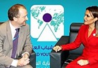 """الاسثتمار ومنظمة العمل الدولية يبحثان تنفيذ بروتوكول """"تشغيل الشباب فى مصر"""""""