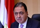 عاجل..بالفيديو|وزير الصحة يمهل مقاول تطوير مستشفى الهلال 15 يوما