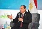 """الرئيس السيسي يشيد بمشروع """"نيوم"""" السعودي"""