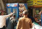 حي الهرم ينظم حملة لإزالة الإشغالات بمنطقة الوفاء والأمل