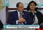 فيديو.. طلب هام من الرئيس السيسي للمشاركين في منتدى شرم الشيخ