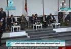 السيسي يقدم الشكر للمشاركين في نموذج محاكاة مجلس الأمن