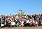 «الاستعلامات»: منتدى شباب العالم نقل صورا إيجابية عن مصر للعالم |فيديو