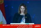 روسية في حفل ختام منتدى الشباب تدعو مواطنيها للسياحة في مصر