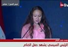 ممثلة المكسيك بختام منتدى الشباب: وقعت في حب مصر