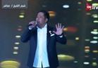 بعد تقديم أغنيته.. الشاب خالد: مصر أم الدنيا .. تحيا مصر