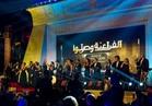 """""""فابريكا"""" تتألق بالأغاني الوطنية في حفل تكريم المنتخب المصري"""