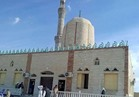 إنهاء إجراءات 285 من شهداء مسجد الروضة تمهيداً لصرف التعويضات