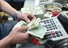 استقرار سعر الدولار في البنوك عند 17.69 جنيه