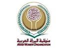 المرأة العربية تعقد الاجتماع الثامن لمجلسها الأعلى على مستوى السيدات الأول