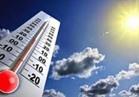 فيديو..الأرصاد تبشر: طقس دافئ حتى نهاية الأسبوع