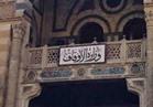 الأوقاف تعلن فرش 124 مسجدًا الأسبوع المقبل