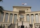 الدستورية تؤجل طعن المحامين على القيمة المضافة 10 فبراير