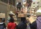 توزيع ألف كرتونة مواد غذائية على أسر شهداء الروضة