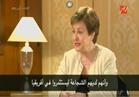 """رئيس البنك الدولي: """"السيسي"""" جعل مصر مكان أفضل لجذب الاستثمار"""
