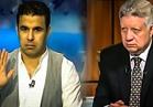 فيديو  مرتضى منصور يطالب خالد الغندور بالابتعاد عن نادي الزمالك