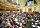 وفد برلماني يزور البحر الأحمر للتأكد من سلامة مخرات السيول برأس غارب