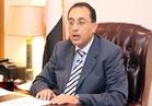مدبولي: يبحث تعزيز علاقات التعاون بين مصر والبنك الدولي