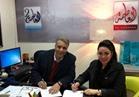 """رشا الخطيب تتعاقد مع قناة العاصمة لتقديم برنامجها """"اسمعونا"""""""