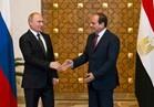 السيسي: مباحثاتنا مع الرئيس الروسي تطرقت لقضية القدس