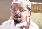 أول تعليق من «هنيدي» على افتتاح أول سينما بالسعودية