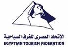 فتح باب الترشح لانتخابات الغرف السياحية.. 17 ديسمبر