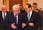 قمة مصرية فلسطينية بين الرئيس ونظيره الفلسطيني بقصر الاتحادية