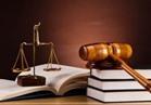 الاثنين.. الحكم على المتهمين باختراق سرية تحقيقات نيابة الأموال العامة