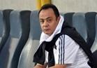طارق يحيي: مرتضى تدخل في الفريق بعد مباراة سموحة